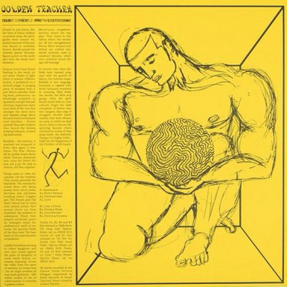 The Rewind No 29: Golden Teacher – First Three EP's