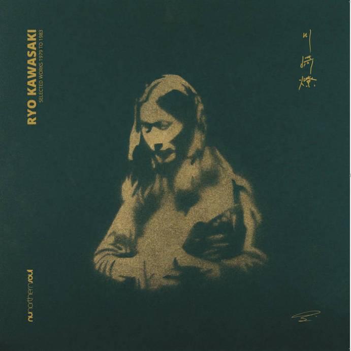 Selected Works 1979 to 1983 by Ryo Kawasaki