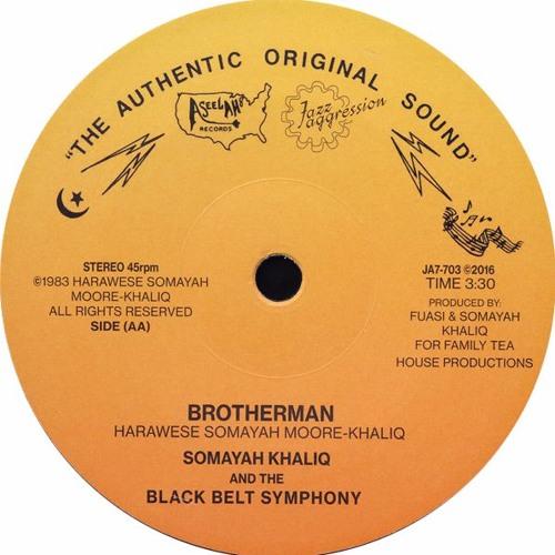 Black Belt Symphony
