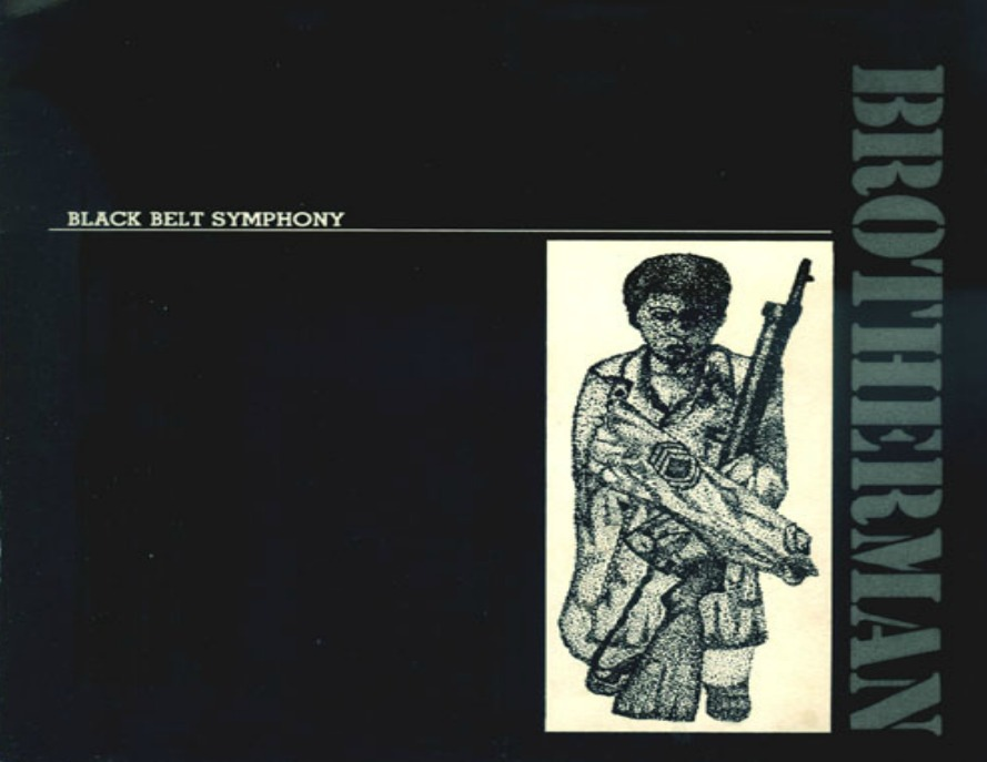 Reissue: Black Belt Symphony
