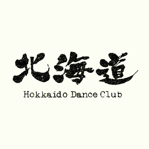 Hokkaido Dance Club - HDC003