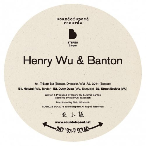 Henry Wu & Banton