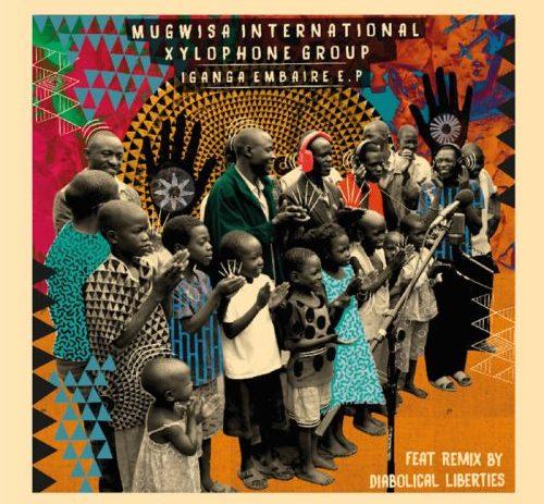 """Mugwisa International Xylophone Group II - Iganga Embaire 12"""""""