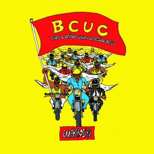 BCUC - EMAKHOSINI