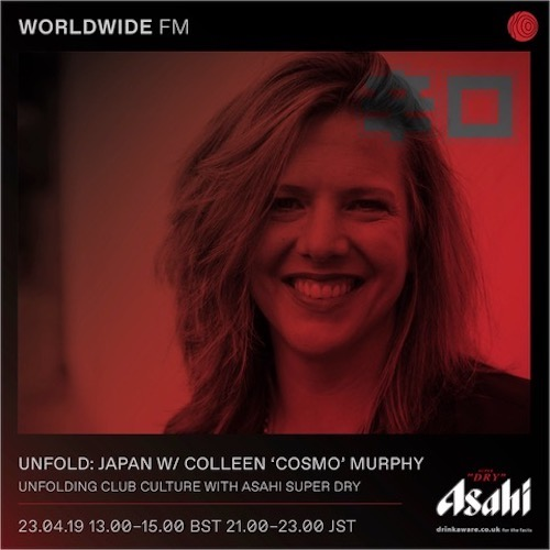 Colleen 'Cosmo' Murphy presents the first programme from our four-part Unfold: Japan series .