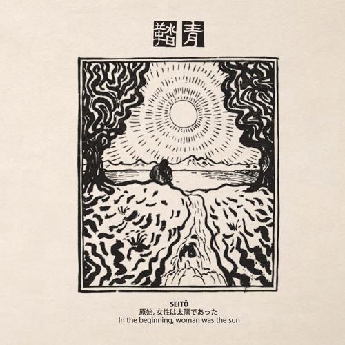 VA Seitō: In the Beginning, Woman Was the Sun.