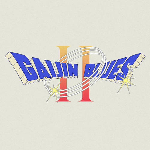 Gaijin Blues - Professor Tatsuro Kensu.